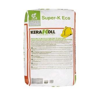 C.COLA SUPER K GRIS